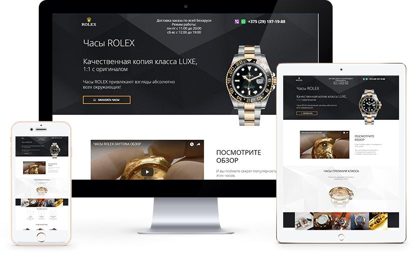 Яндекс директ продажа часов реклама на банерах продовольственных товаров